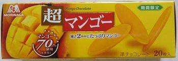 チョコレート超マンゴー.jpg
