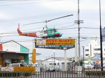 ヘリコプター.jpg